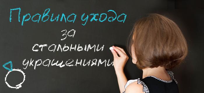 5283370_yhod__za_ykrasheniyami_iz_stali (700x320, 290Kb)