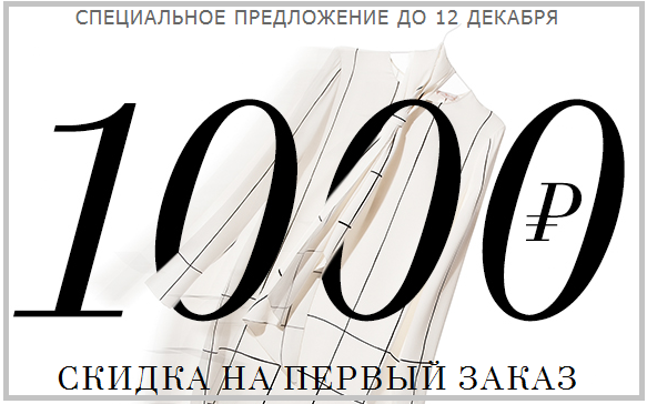 3925311_skidka_dolche_gabana (583x364, 142Kb)