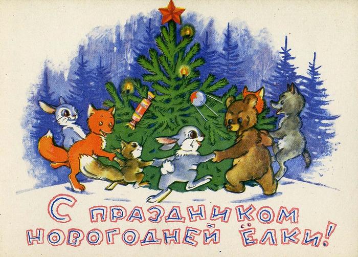 Novogodnjuju_otkrttka_sovetskogo_vremeni_58_1 (700x502, 546Kb)