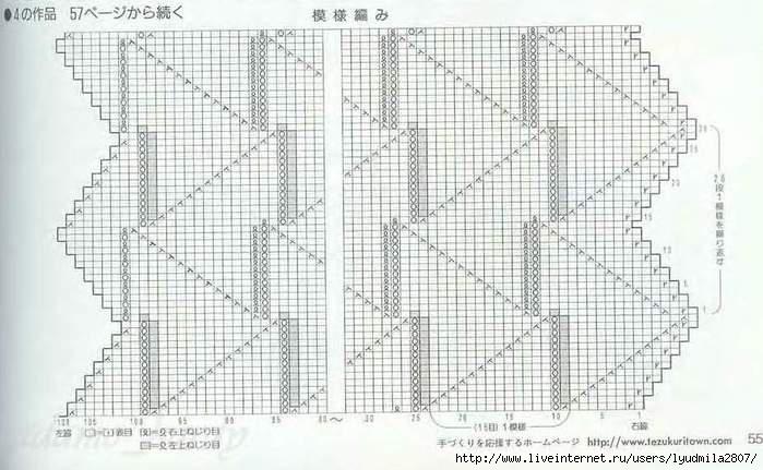 55-4 (700x431, 171Kb)