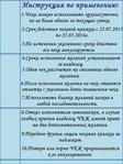 Превью чековая книжка желаний 2 (453x604, 284Kb)
