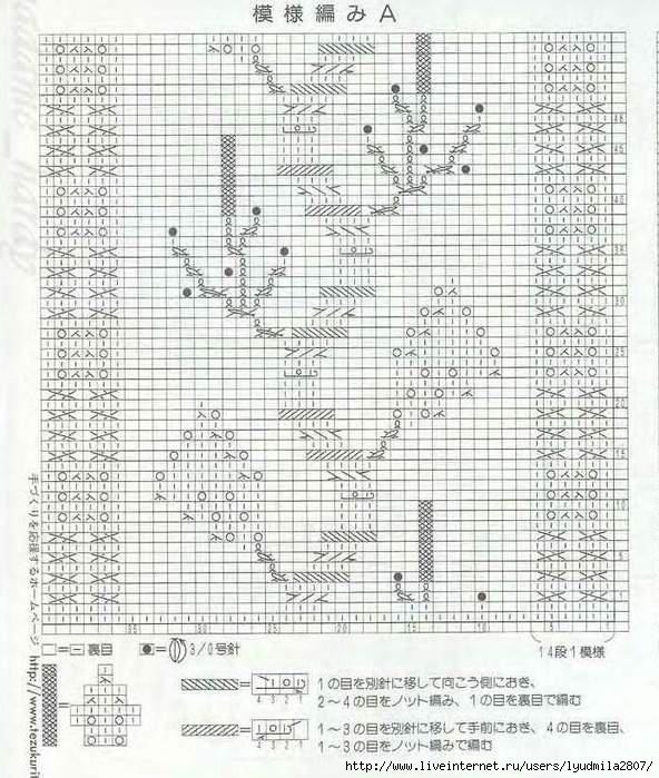 83-23- (592x700, 284Kb)