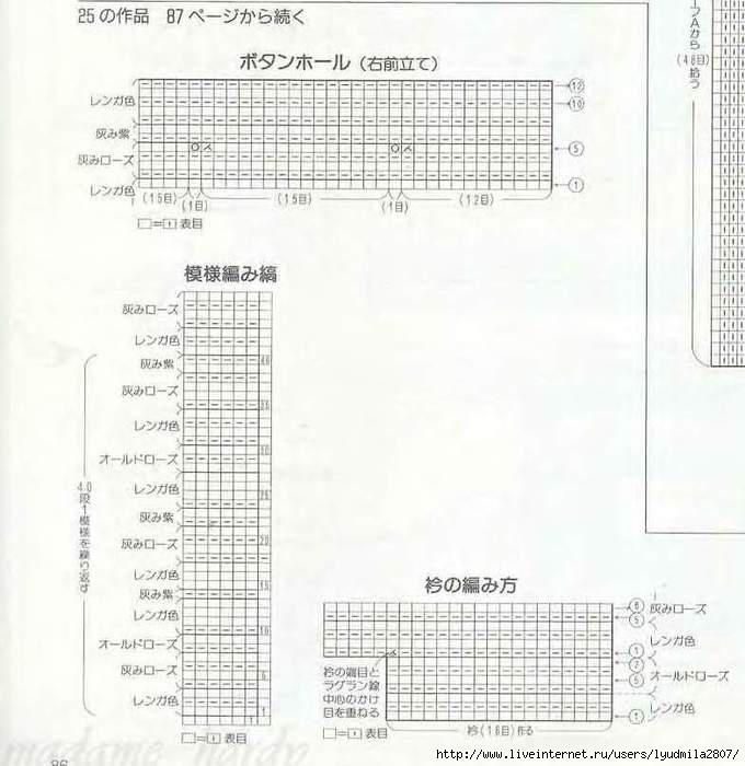 86-25 (680x700, 174Kb)