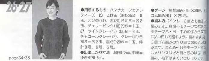88-26-27 (700x204, 24Kb)