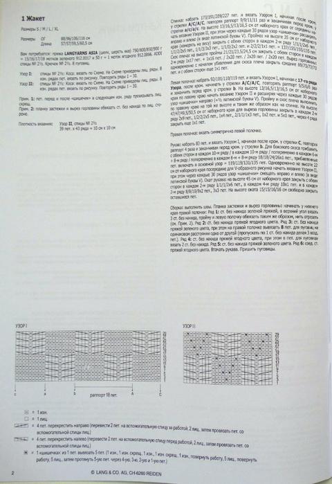 o_3e3f1e75c7638d18_001 (480x700, 325Kb)
