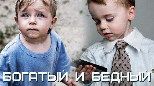 6120542_2399200994 (492x276, 34Kb)