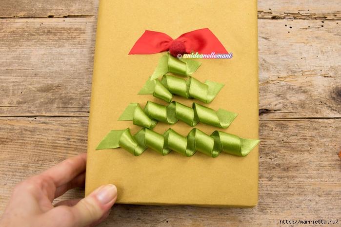 Елочка из ленточек. Оригинальная упаковка подарка (5) (700x466, 259Kb)