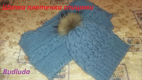 шапка плетенка спицами (458x258, 212Kb)