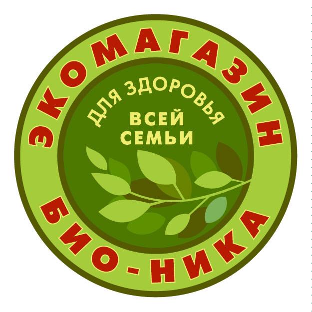 ЭкоМагазин БИО-НИКА 2016 ЛОГО (625x625, 79Kb)