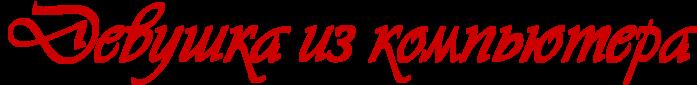 2835299__5_ (700x85, 25Kb)