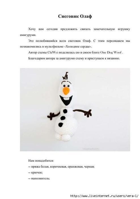 Snegovik_Olaf_1 (494x700, 90Kb)