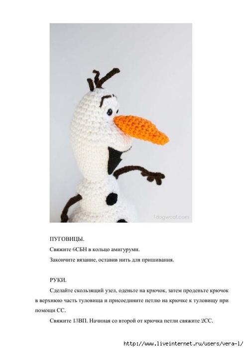 Snegovik_Olaf_5 (494x700, 92Kb)