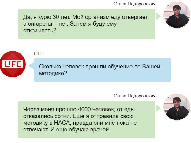 1480544806_Golodnuye_polubogi_2 (624x468, 67Kb)
