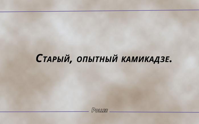 3577132_Bezimeni12 (700x437, 37Kb)