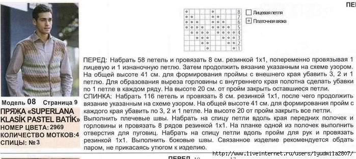 108-8 (700x313, 162Kb)