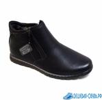 Превью обувь5 (700x685, 159Kb)