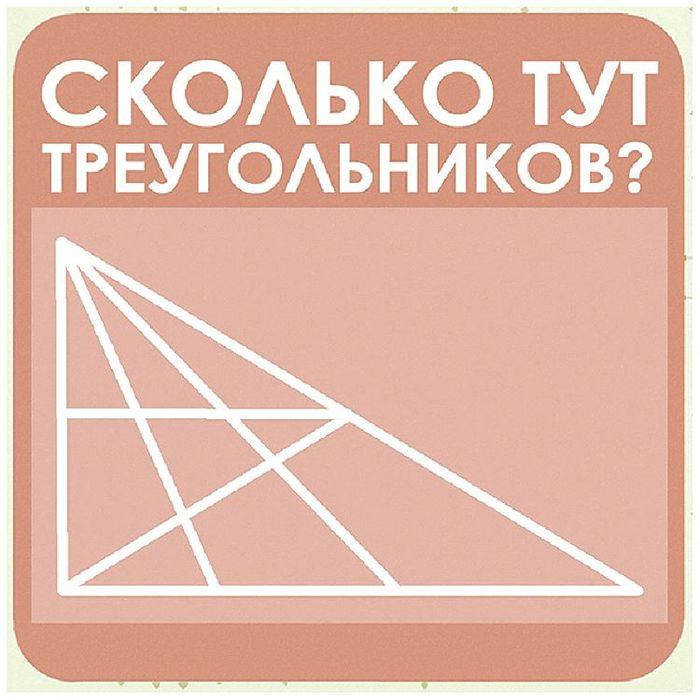 15043624_417795025274848_2441500624999677952_n (700x700, 59Kb)
