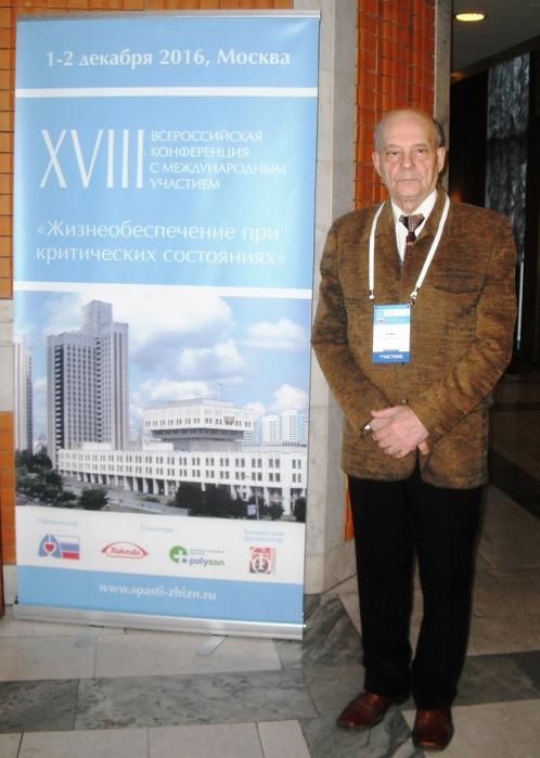 01 12 16 Александр Божьев (498x700, 115Kb)