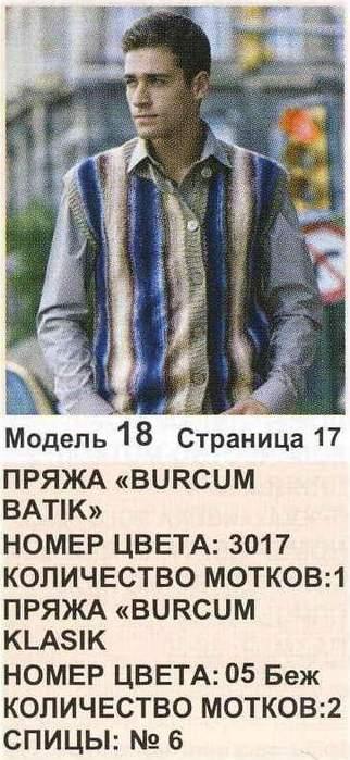 110-18 (322x700, 51Kb)