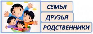496198053270ba51484e3b05aac45659-300x111 (300x111, 46Kb)