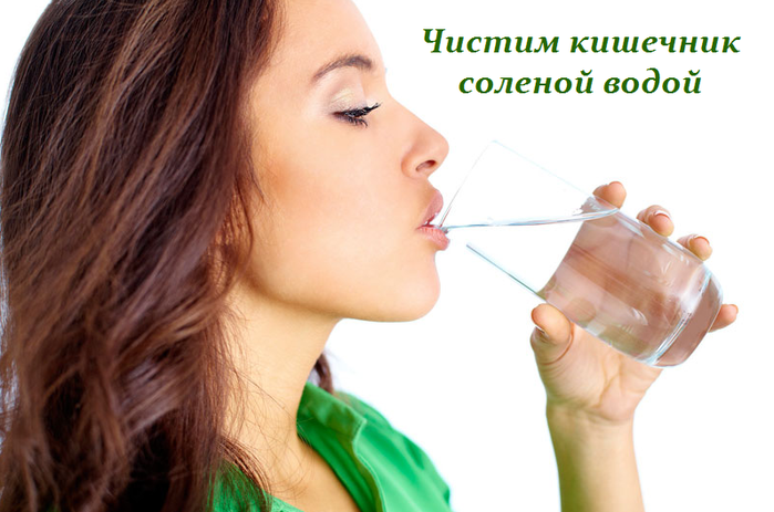 2749438_Chistim_kishechnik_solenoi_vodoi (700x463, 357Kb)