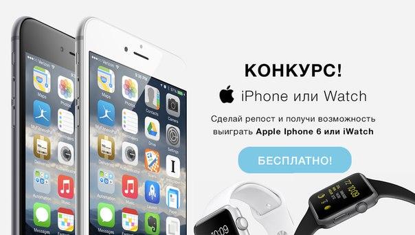 Конкурс от на apple