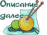 3985515_90245020_0_9c33e_49b43331_Skopirovanie (150x113, 30Kb)