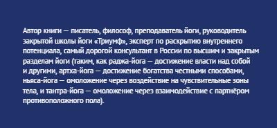 5954460_Vladimir_Lavrov (400x185, 61Kb)