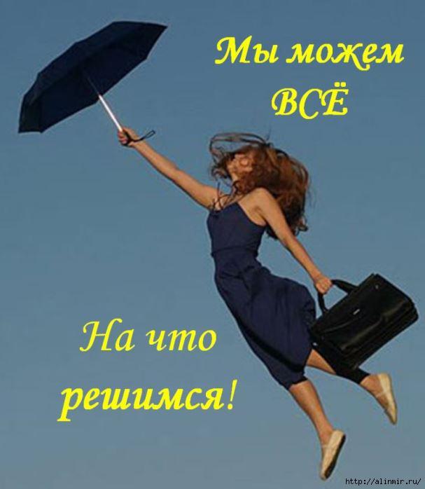 5283370_jelaniya_i_mechti (607x698, 96Kb)