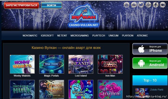 kazino-vulkan-v-g-omske