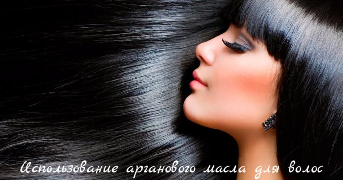 """alt=""""Использование арганового масла для волос""""/2835299_ (700x367, 427Kb)"""