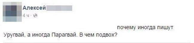 875697_podborka_dnevnaya_15_2 (650x147, 14Kb)