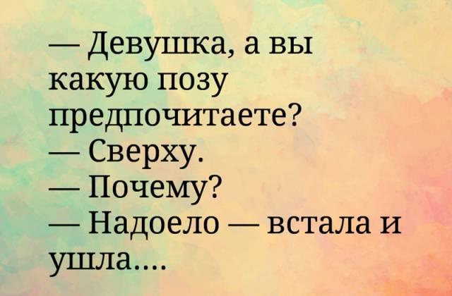 875697_1otk1 (640x420, 29Kb)