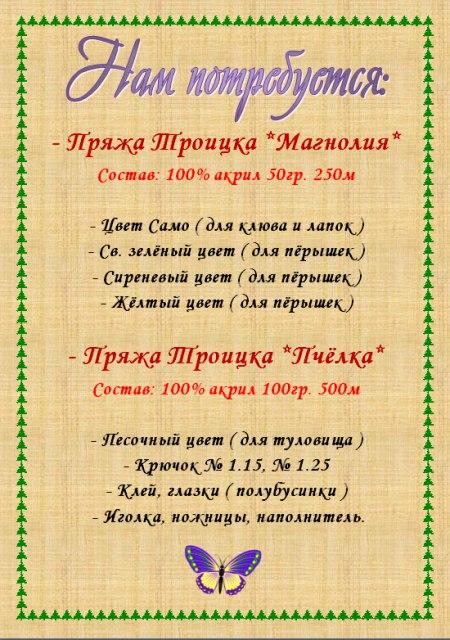 5758277_KNAvsPeU1SI (450x640, 95Kb)