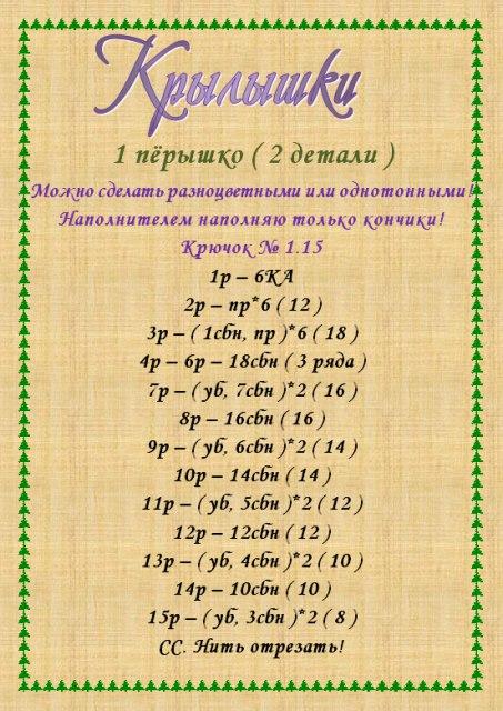 5758277_vAfnp7BnJjw (453x640, 92Kb)
