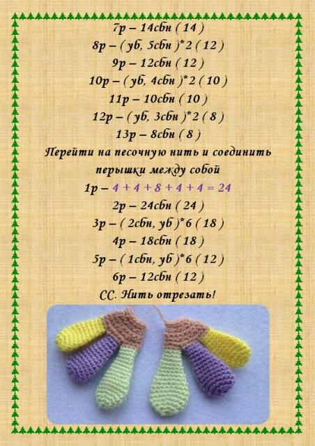 5758277_DTUxjVMqKk (452x640, 89Kb)