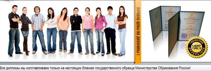 1480794255_Bezuymyannuyy (700x236, 34Kb)