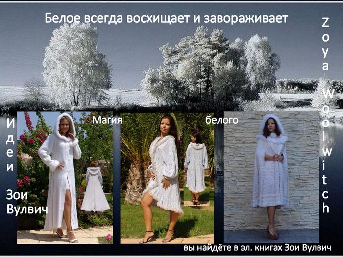платья с вышивкой ЗВ10 (700x525, 420Kb)