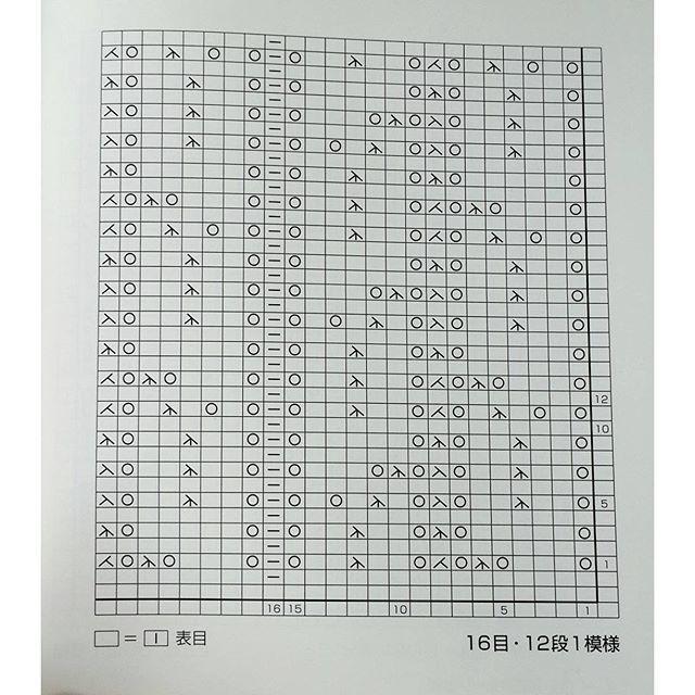 4а (640x640, 230Kb)
