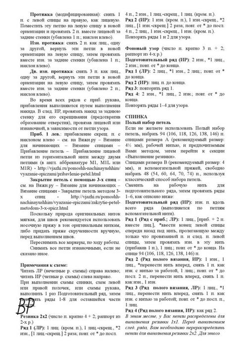 BHf9Mq2kzwU (493x700, 230Kb)