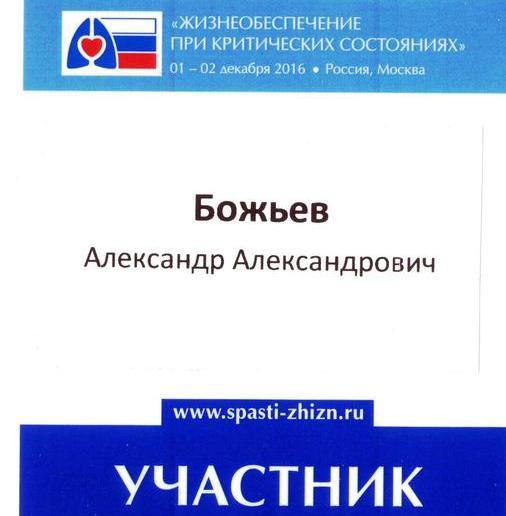 Vizitka (506x516, 28Kb)