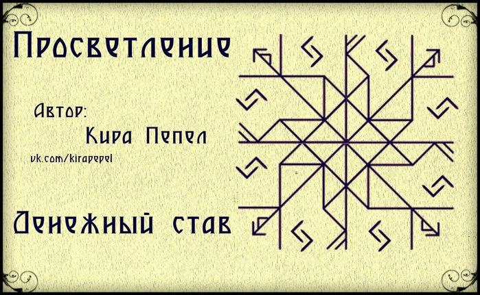 5916975_UALOSBs1_pQ (700x431, 104Kb)