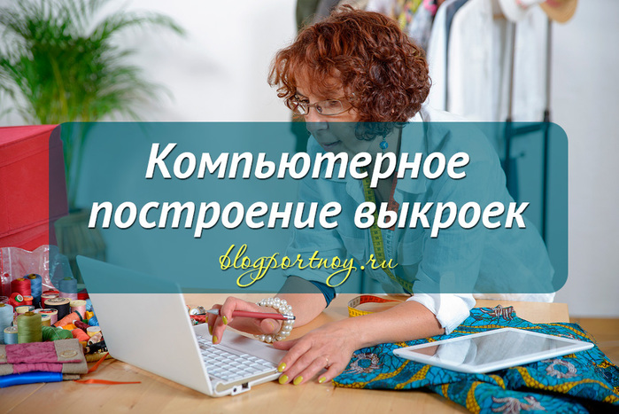 5068967_kompkr (700x467, 165Kb)