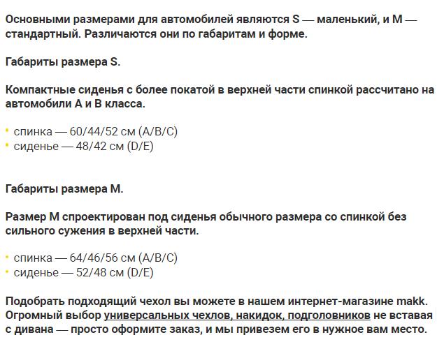 Подбор чехлов/6129210_888 (635x490, 50Kb)