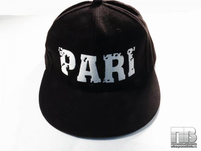 5697207_Pari1 (700x525, 124Kb)