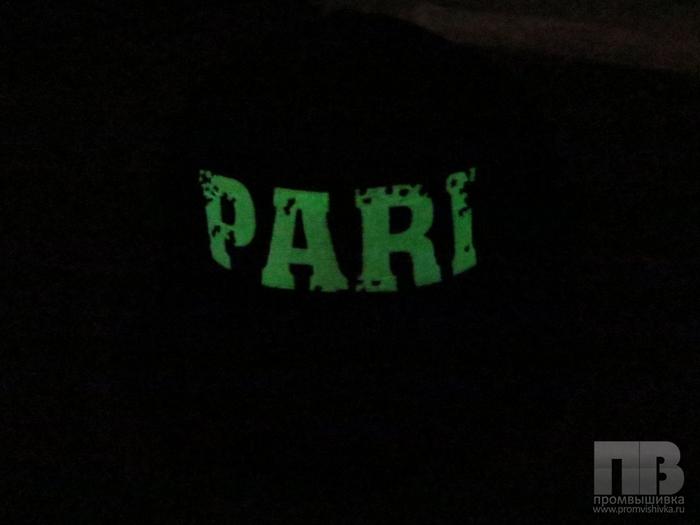 5697207_Pari4 (700x525, 163Kb)