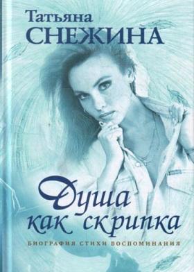 book (280x392, 105Kb)