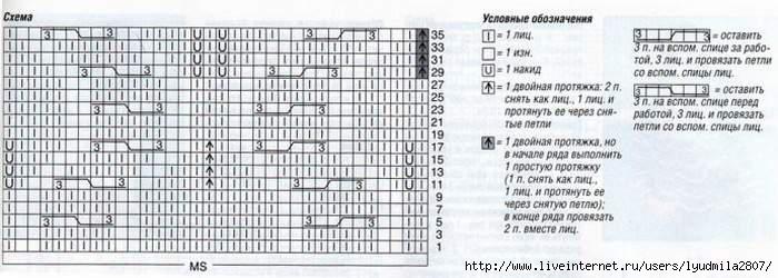 03- (700x250, 123Kb)