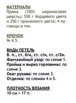 127227905_3863677_iskri_vezyviya1 (308x418, 87Kb)