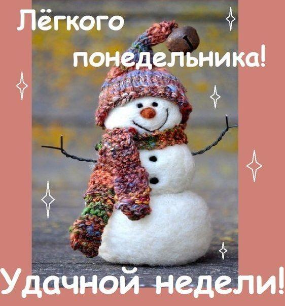 3470549_ponedel_ (562x602, 57Kb)